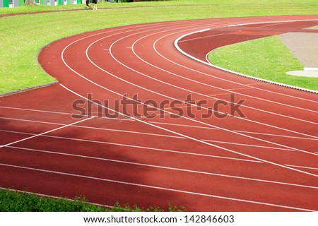 The photograph of a track in a stadium/In the stadium #142846603