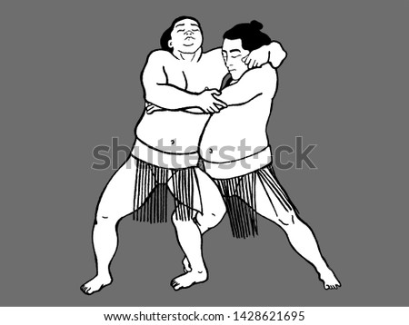 illustration of two sumo wrestler fighting, fat sumo fighters, funny image, funny print design #1428621695