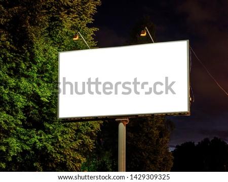 Blank mock up white empty billboard. #1429309325