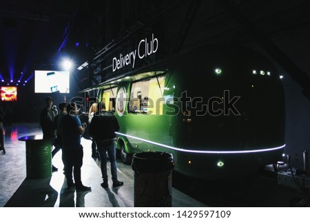Saint Petersburg, Russia - November 25, 2017: Delivery Club green food truck #1429597109