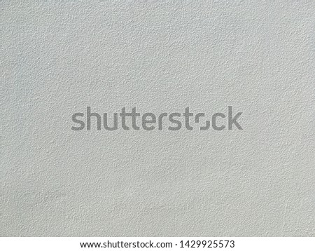 Grey concrete wall background and texture #1429925573
