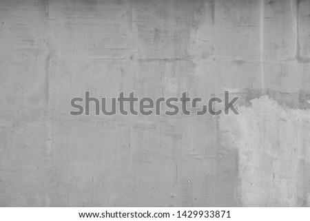 Gray wall pre-rough plaster finish #1429933871