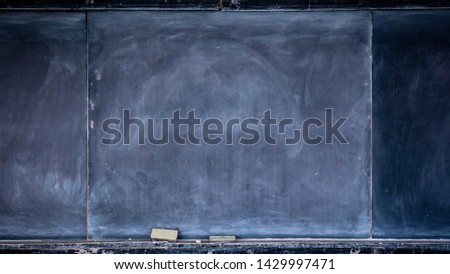 School classroom blackboard, a classroom blackboard after use #1429997471