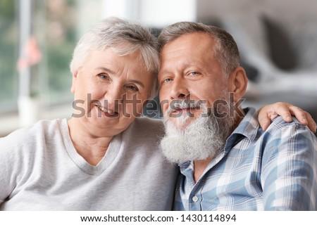 Portrait of elderly couple in nursing home #1430114894