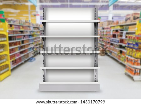 Supermarket Display Gondola Single Side #1430170799