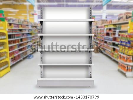 Supermarket Display Gondola Single Side Royalty-Free Stock Photo #1430170799