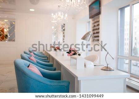 Beauty shop interior, beautician salon, nobody Royalty-Free Stock Photo #1431099449