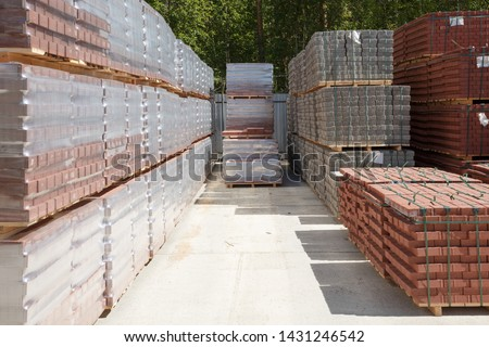 Hardware store, building materials. Construction, materials. #1431246542