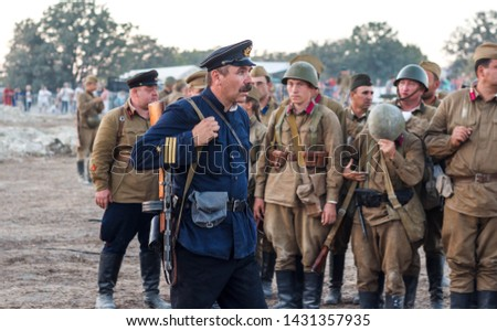 Sevastopol, Crimea, RUSSIA - SEPTEMBER 16, 2017: Soldiers of the Soviet army during the second world war. Reconstruction of the battle of the second world war. Red army. #1431357935