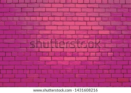 A Pink brick wall background. #1431608216