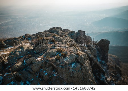 Beautiful view from the mountain Incredible rock peaks #1431688742