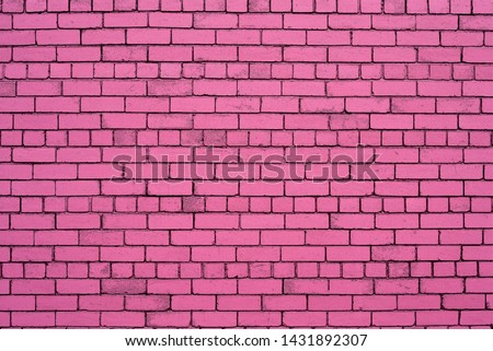 Capture of painted brick wall. #1431892307
