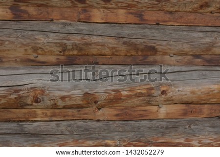 Wooden Log Hut Old Wall #1432052279