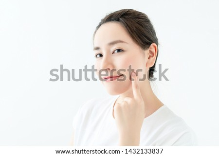 Beauty concept of young asian woman. #1432133837