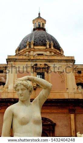 Panoramic view of Piazza Pretoria or Piazza della Vergogna, Palermo, Sicily #1432404248