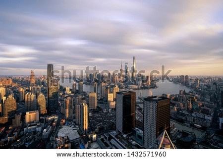 Elevated View of Shanghai Skyline #1432571960