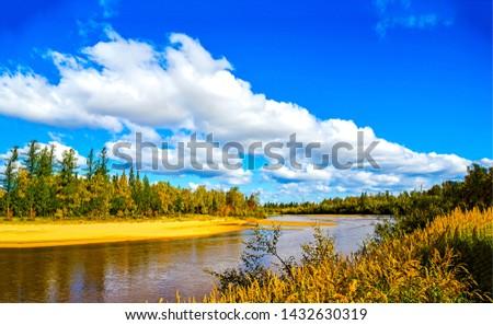 Autumn forest river landscape view. Autumn forrest river landscape. Autumn river nature view. Autumn river landscape #1432630319