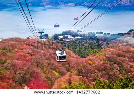 Mt. Komagatake Ropeway at Hakone, Kanagawa prefecture, Japan. #1432779602
