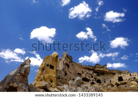 Ruins of traditional cave houses - Stock image #1433389145
