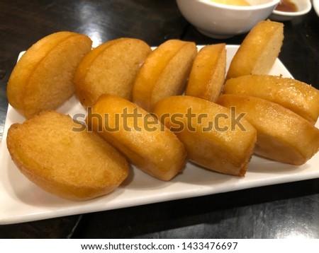 fried Chinese buns #1433476697