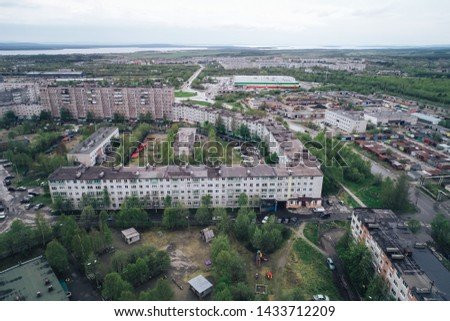 APATITY, RUSSIA - June 6, 2019: Aerial Townscape of Apatity Town located in Kola Peninsula in Nothern Russia #1433712209