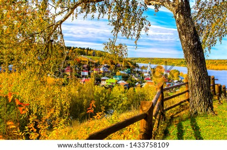Autumn village fence view. Autumn village landscape. Wooden fence in autumn village. Autumn village view #1433758109