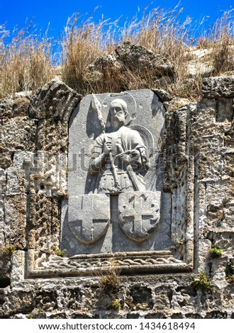 Bas-relief, heraldry, image of knight, crusaders, order of St. John of Jerusalem #1434618494