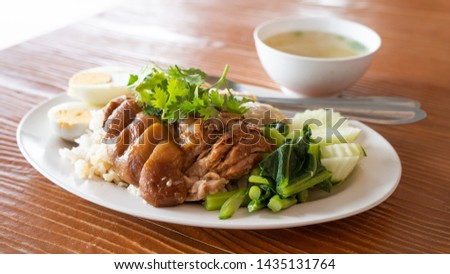 Rice with pork legs,Thai food.Famous food in Thailand