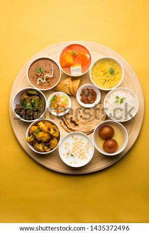 Indian Hindu Veg Thali / food platter, selective focus #1435372496