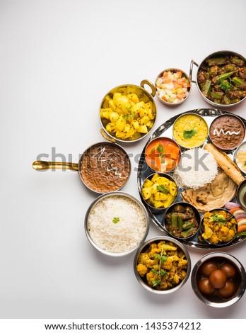 Indian Hindu Veg Thali / food platter, selective focus #1435374212