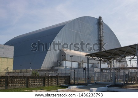 Walk inside The Chernobyl after 30 years, disaster was an energy accident that occurred on 26 April 1986 at the No. 4 nuclear reactor in the Chernobyl Nuclear Power Plant, near the city of Pripyat.  #1436233793
