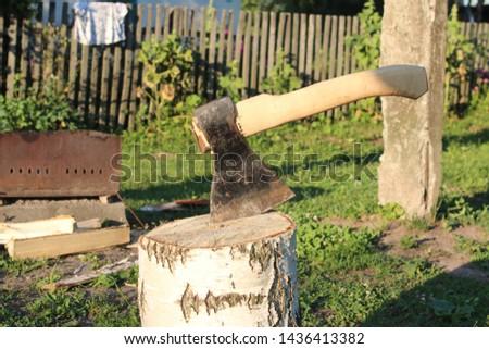 Village, ax, firewood, summer, nature #1436413382