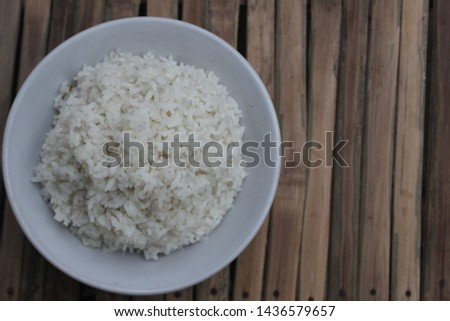 Carbohydrate healthy foods. White rice #1436579657