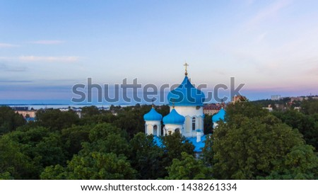 Evening aerial view of old orthodox cathedral #1438261334