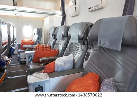 HONG KONG, CHINA - CIRCA APRIL, 2019: interior shot of Singapore Airlines Airbus A350. #1438570022
