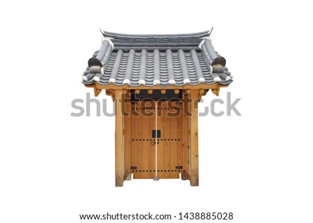 Traditional Korean main gate isolated on white background. Traditional Korean main entrance isolated on white background. Traditional Korean wooden door. Royalty-Free Stock Photo #1438885028
