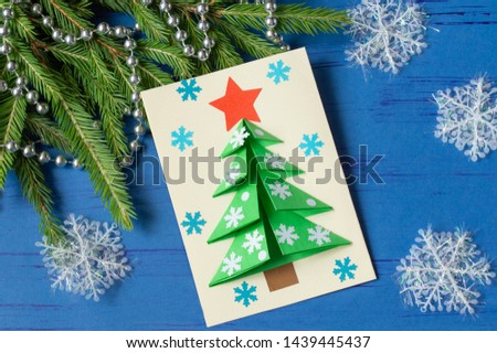 How to make Christmas card with Christmas tree. Original children's art project. DIY concept. Step-by-step photo instructions. Step 14. Final result  #1439445437