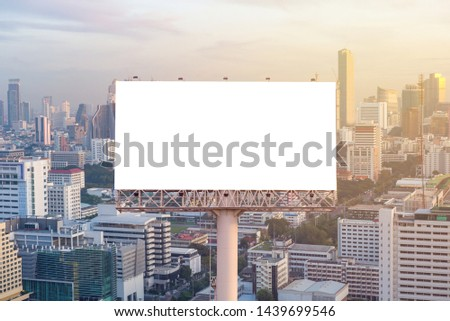 billboard or advertising poster on building for advertisement concept background. #1439699546