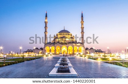 Sharjah New Mosque second biggest mosque United Arab Emirates beautiful traditional Islamic architecture new tourist attraction in Middle east #1440220301