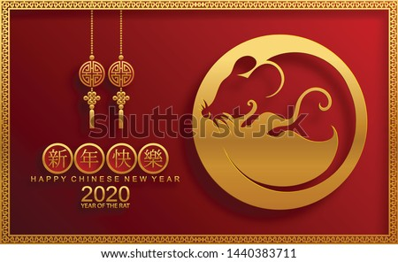 Chinese new year 2020 year of the rat , red and gold paper cut rat character,flower and asian elements with craft style on background. (translation : Happy chinese new year 2020, year of rat) #1440383711
