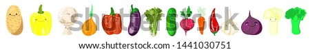 Set of stickers kawaii or patches with - vegetables - tomatoes, cucumbers, radishes, onions, pollock, eggplants, broccoli, celery, cauliflower, potatoes, beets, carrots on a white background. #1441030751