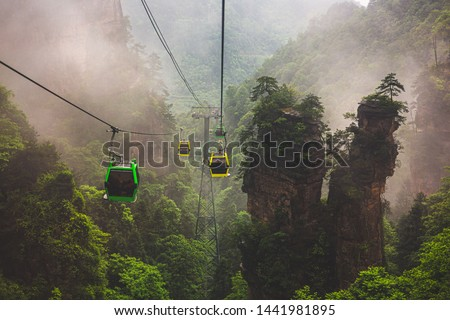 Zhangjiajie National Forest Park view from cable car,The cable cars mountain railway, cable cars above the mountain #1441981895