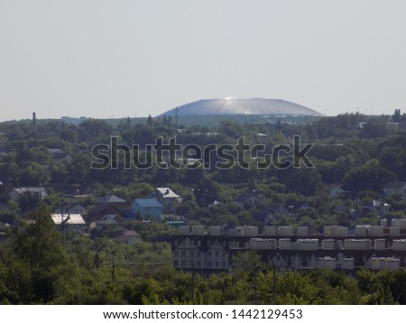 On the horizon, the Grand building of the Samara-arena stadium, built for the 2018 FIFA world Cup. #1442129453