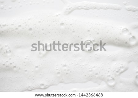 Abstract background white soapy foam texture. Shampoo foam with bubbles #1442366468