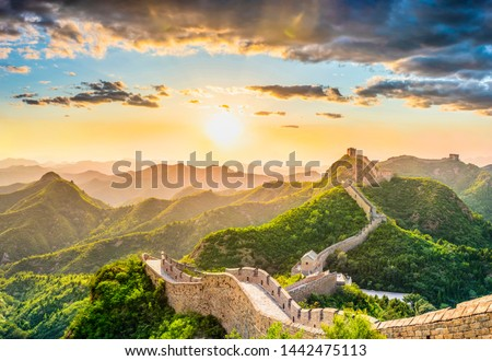 The Great Wall of China #1442475113