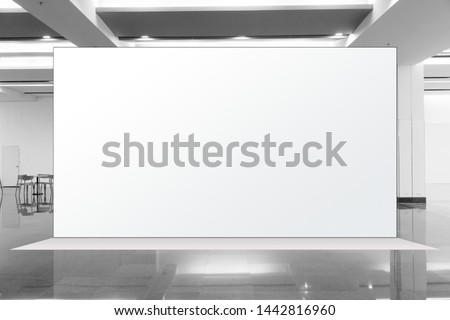 Fabric Pop Up basic unit Advertising banner media display backdrop, empty background, 16:9 Panoramic banner Royalty-Free Stock Photo #1442816960
