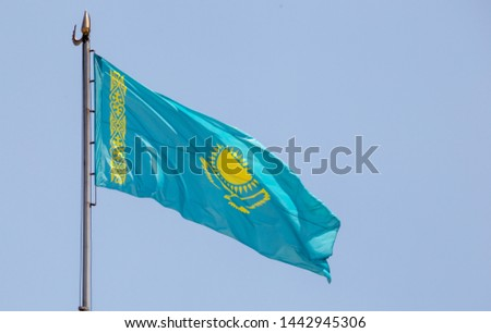 Flag of Kazakhstan against the background of the sky #1442945306