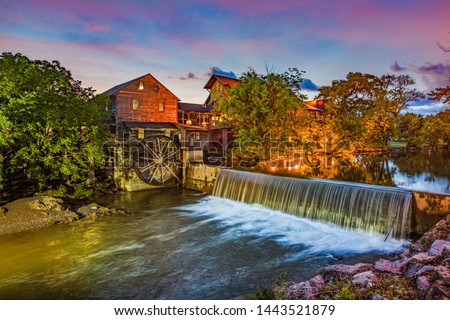 Pigeon Forge Tennessee TN Old Mill. #1443521879
