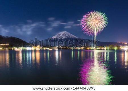 fireworks at mt.fuji in japan #1444043993