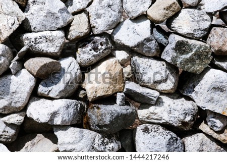 Texture of the stone wall. Horizontal shot. #1444217246
